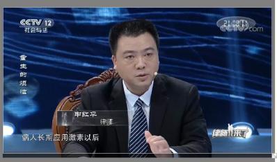 申红平律师