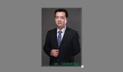 申红平律师联系方式